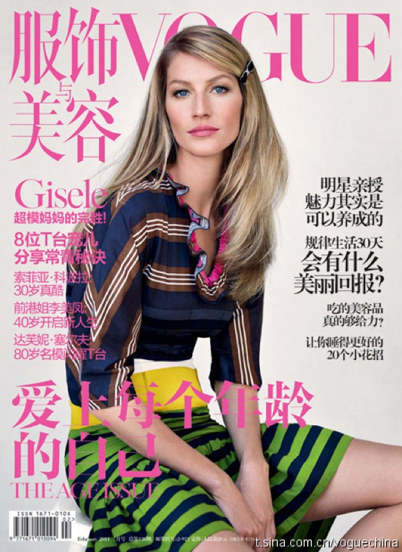 BEST MAGAZINE COVERS OF THE YEAR 2011 – Jinna Loves